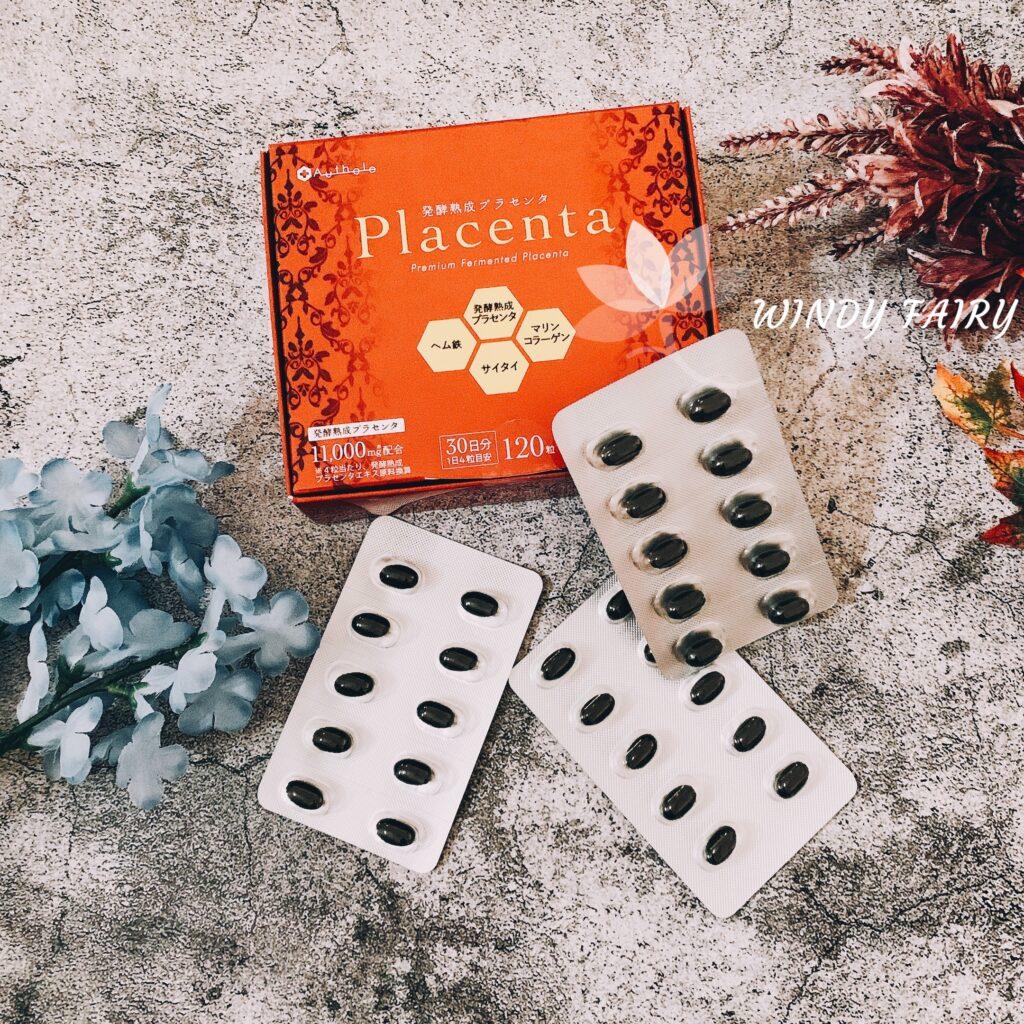 vien-uong-placenta-nhat-ban